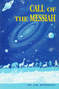 call of the messiah